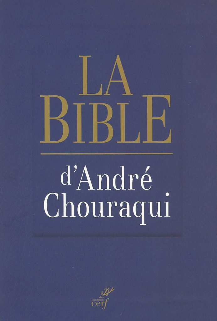 Bible Chouraqui 2020