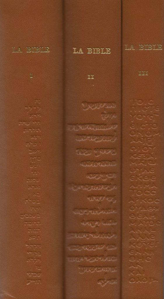 LA BIBLE de JÉRUSALEM - Club du livre 1965