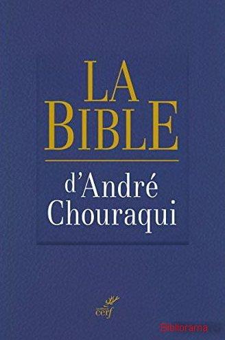 Bible Chouraqui 2019