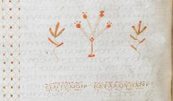 Le codex Alexandrinus