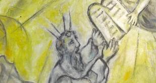 Exode 34.29 ou les cornes de Moïse