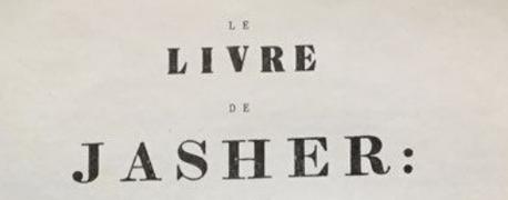 Le livre de Jasher